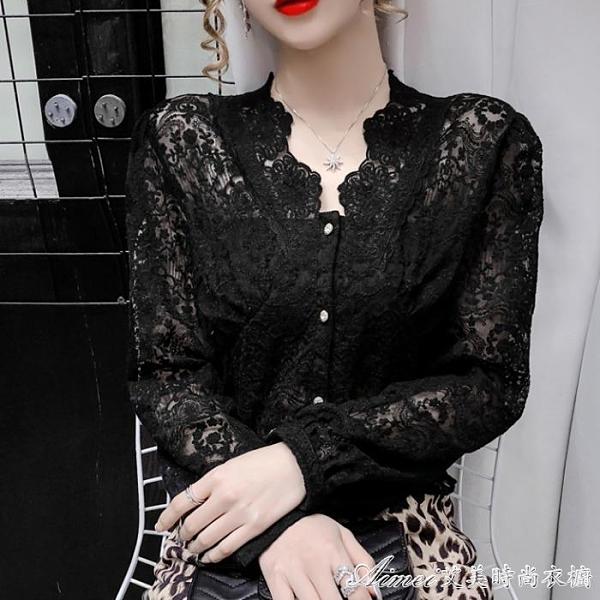外套秋季復古輕熟風修身蕾絲開衫寬鬆鏤空長袖上衣泡泡袖襯衫女裝 快速出貨