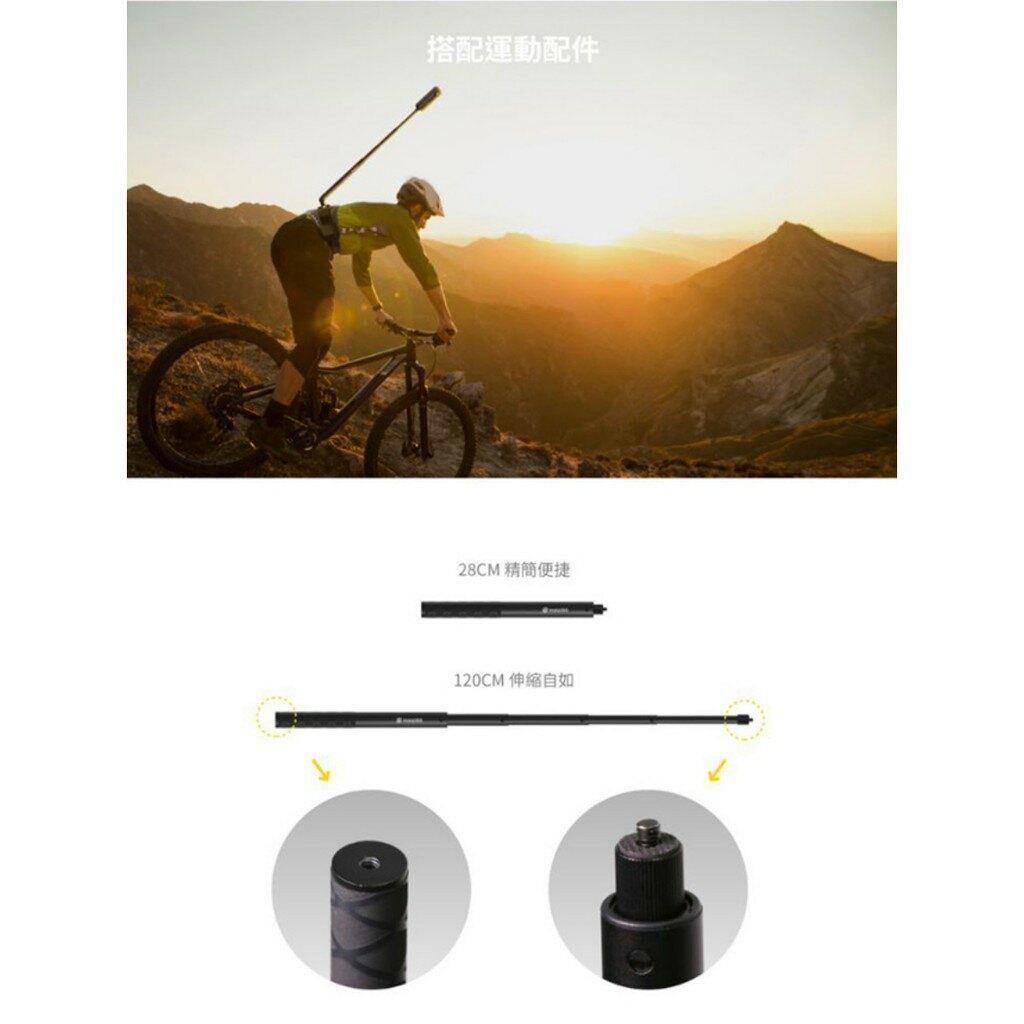 【eYe攝影】現貨 原廠 Insta360 ONE X 自拍棒 伸縮 自拍棒 環景相機 隱形自拍桿