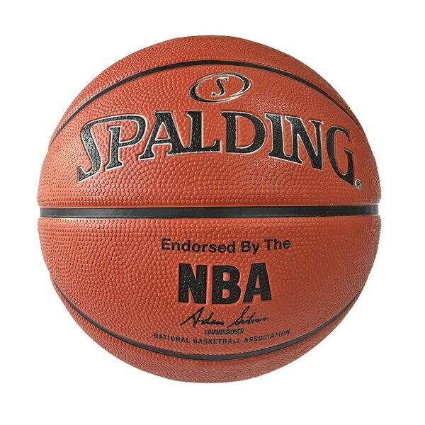 Spalding 17' NBA Rubber [SPA83568] 籃球 5號 兒童 國小 耐磨 橡膠 室外 橘銀