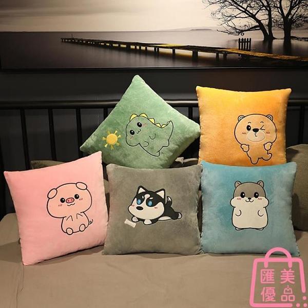 卡通抱枕套沙發臥室靠枕床頭枕頭套不含芯睡覺枕頭【匯美優品】
