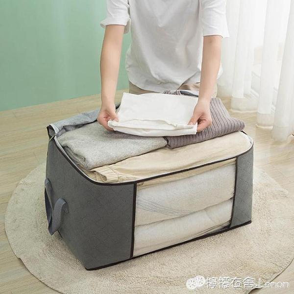 收納袋 整理袋收納袋子衣物棉被打包神器裝被子搬家行李衣服的大號家用大 檸檬衣舍