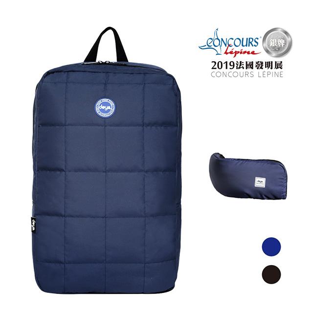 星空飛行頸枕後背包-藍
