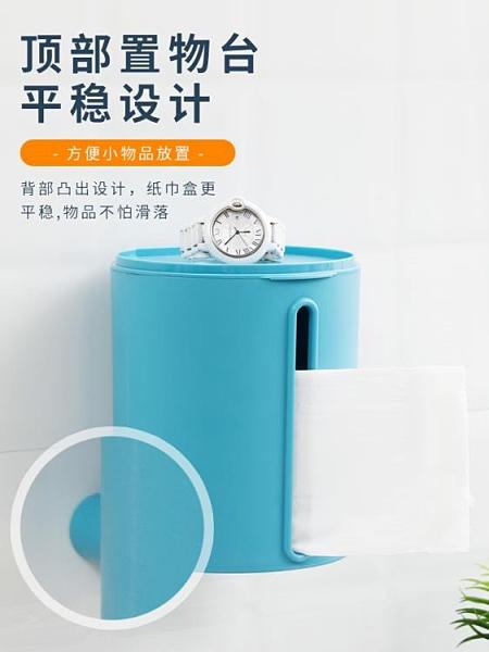 紙巾架 客廳衛生紙盒衛生間紙巾廁紙置物架廁所家用免打孔防水抽紙卷紙筒