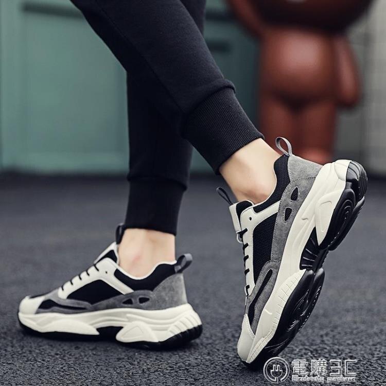 2020秋季新款韓版潮流老爹鞋子男超火網紅百搭學生休閒運動男鞋潮