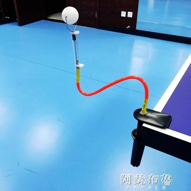 【快速出貨】發球機 乒乓球練球器 練習器 訓練器 發球機 手法動作定型 急速變形版  七色堇 新年春節送禮