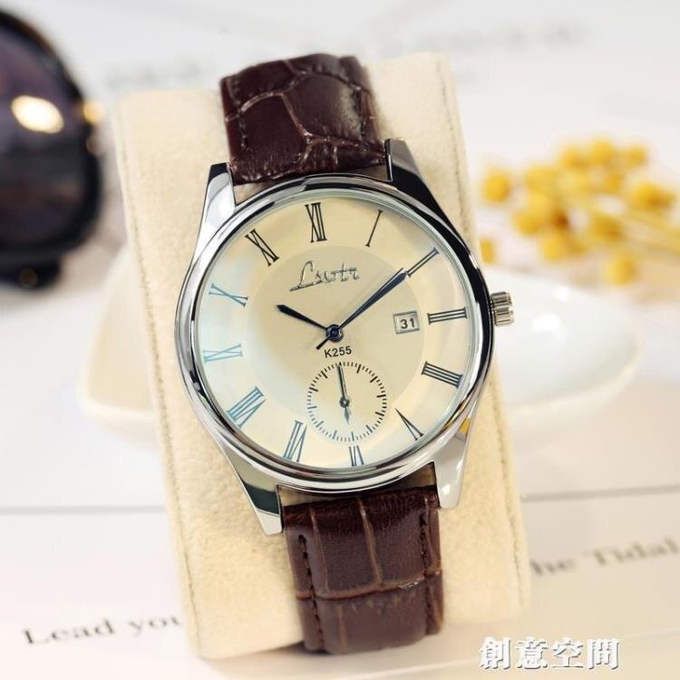 韓版手錶男女學生韓版簡約防水男女表皮帶休閒石英表情侶手錶一對