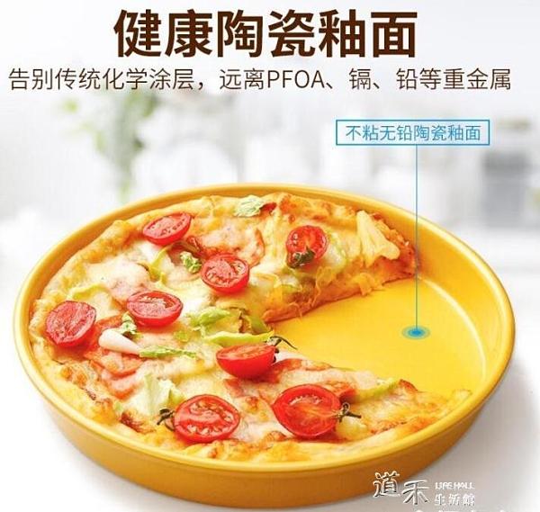 澳瀾 8寸披薩盤圓形烘培工具碳鋼陶瓷不黏烤盤家用烤箱用烘焙模具 【全館免運】