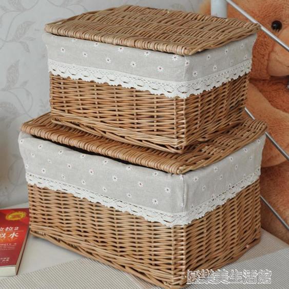 新品藤編草編柳編大號有蓋內衣服收納筐整理箱收納籃儲物盒