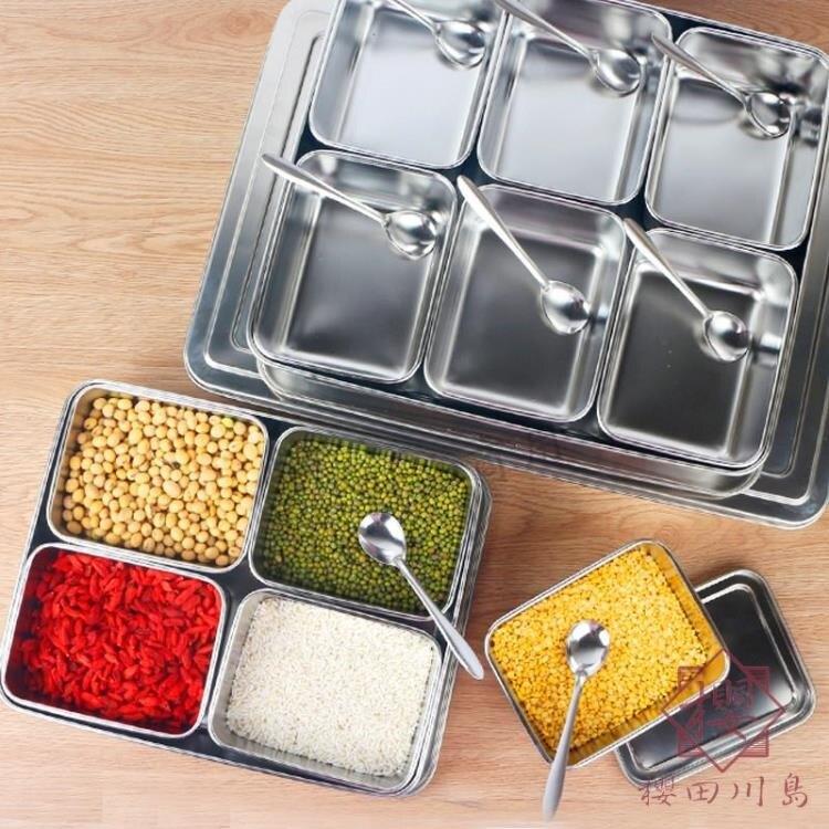 不銹鋼調料盒套裝佐料盒帶蓋調味盒廚房鹽味精罐【櫻田川島】
