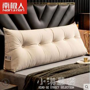 床頭靠墊沙發大靠背可拆洗榻榻米雙人三角靠枕歐式床上靠背墊軟包