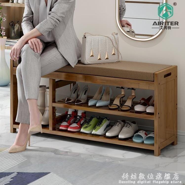鞋架簡易門口放家用可坐鞋凳式鞋櫃多層經濟型室內好看收納換鞋凳