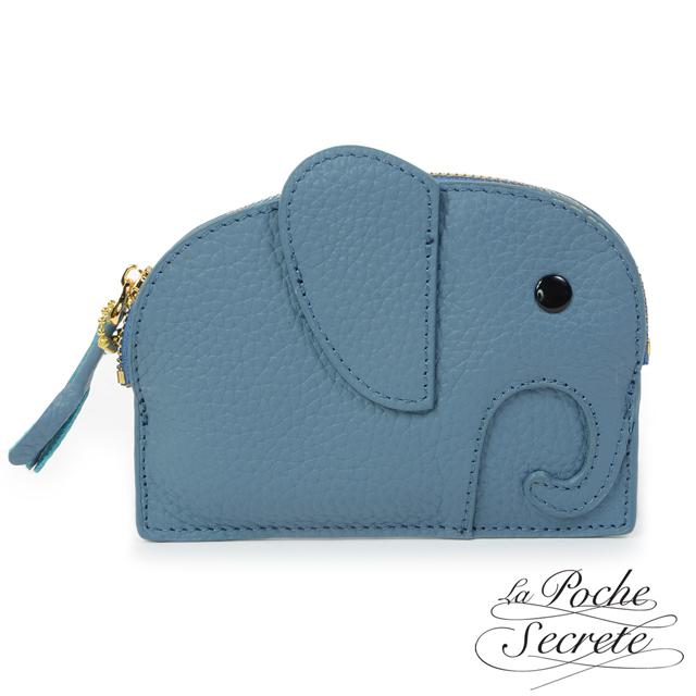 La Poche Secrete 可愛大象造型真皮鑰匙零錢包(多色可選)