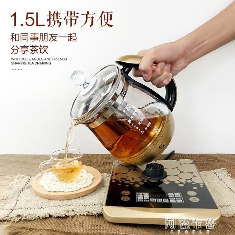 養生壺110V伏養生壺多功能煮茶器出口日本美國加拿大留學加厚玻璃燒水壺創時代3C 交換禮物 送禮