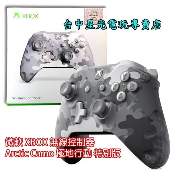 【台灣公司貨】Xbox One 原廠 藍牙無線控制器 Arctic Camo極地行動特別版 迷彩手把【台中星光電玩】