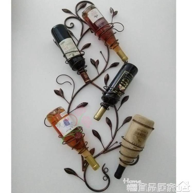 紅酒架 歐式壁掛紅酒架酒窖倒掛紅酒瓶架子創意鐵藝家用酒架歐式紅酒擺件