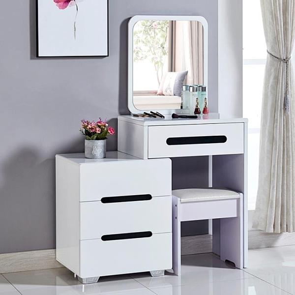 臥室梳妝台小戶型迷你簡約現代化妝桌經濟型可伸縮簡易網紅化妝台 亞斯藍