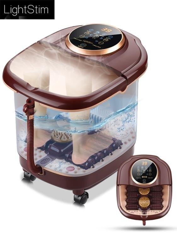 電動泡腳桶足浴盆全自動按摩加熱恒溫洗腳盆電動按摩加熱足療家用