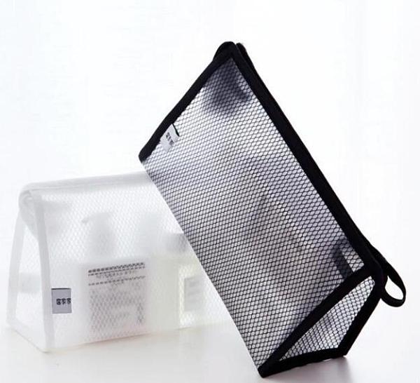 居家家網格透明化妝品收納包防水洗漱包手提旅行便攜化妝包收納袋 向日葵