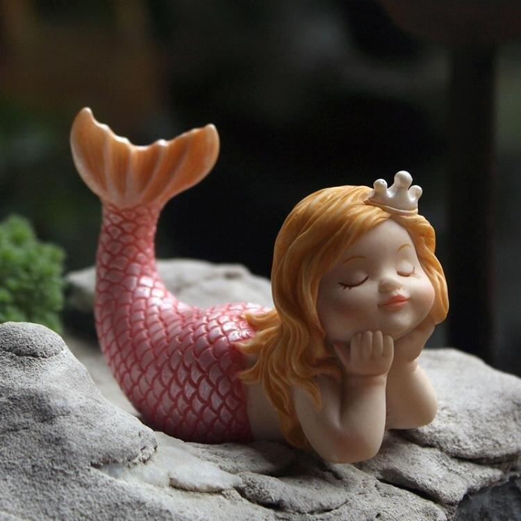 搶先福利 可愛美人魚擺件創意樹脂裝飾品魚缸少女心烘焙蛋糕生日送情侶禮物 夏季狂歡爆款