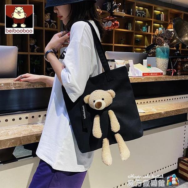 北包包帆布包單肩包包新款潮托特包大容量手提袋小熊女包百搭 魔方數碼