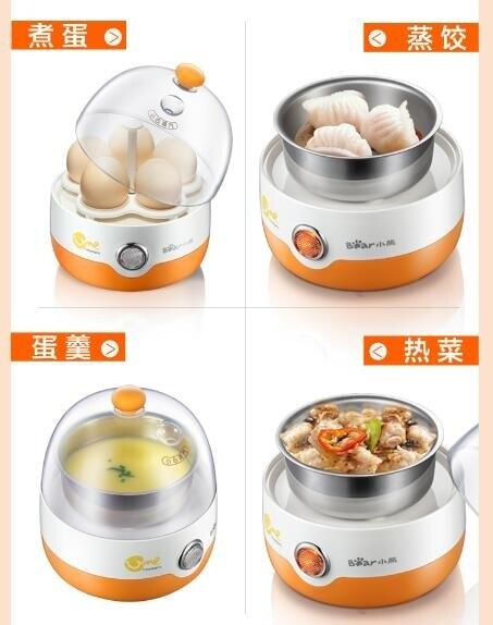 300v 煮蛋器蒸蛋器自動斷電煮蛋機家用小型雞蛋羹神器1人