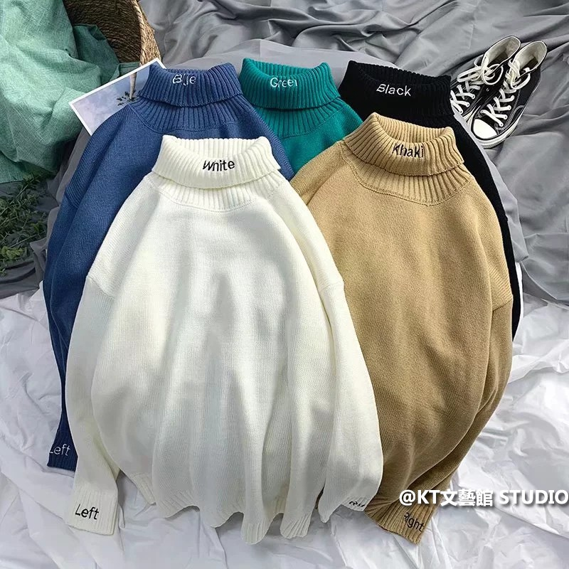 高領毛衣 5色可選 M-2XL 學院風 純色套頭毛衣 韓版 高領針織衫 cec 情侶毛線衣 港風 秋冬衣著 保暖打底毛衣