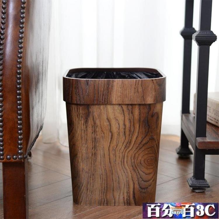 【快速出貨】家用仿木紋垃圾桶客廳無蓋大號創意正方形塑料帶壓圈衛生間紙簍   七色堇 元旦 交換禮物