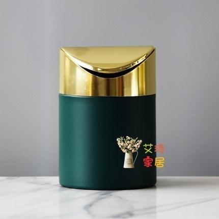 桌面垃圾桶 辦公桌家用迷你紙簍小號北歐客廳臥室床頭茶几收納桶