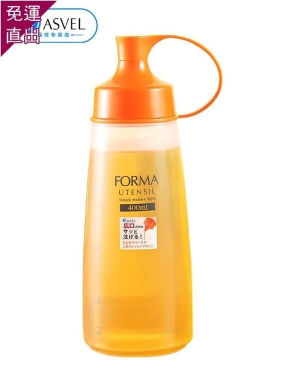 油壺 擠壓瓶番茄醬瓶蜂蜜瓶果醬沙拉醬瓶擠醬瓶商用調料油瓶 清涼一夏钜惠