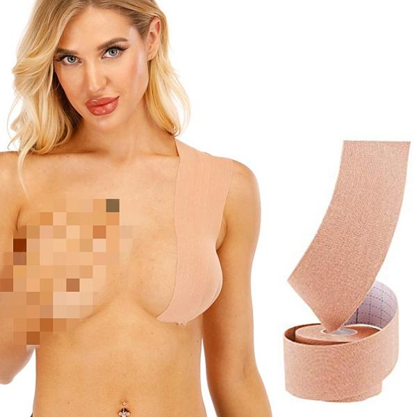 台灣現貨天天寄【粉紅菲菲】膠布提胸貼膠帶提拉乳貼Boob tape bra防凸點隱形可裁剪 59-0066