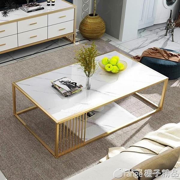 茶幾輕奢風北歐茶幾 簡約現代小戶型客廳沙發邊桌 家用臥室茶幾 『橙子精品』