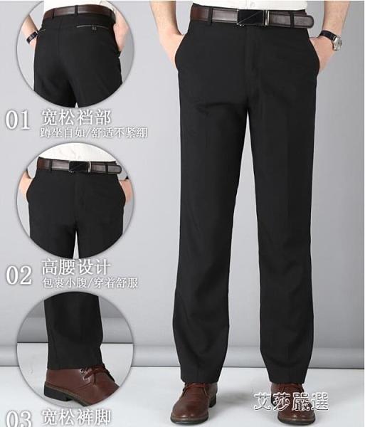 西裝褲 夏季男褲薄款休閒褲寬鬆直筒西褲40-50歲爸爸長褲子【全館免運】