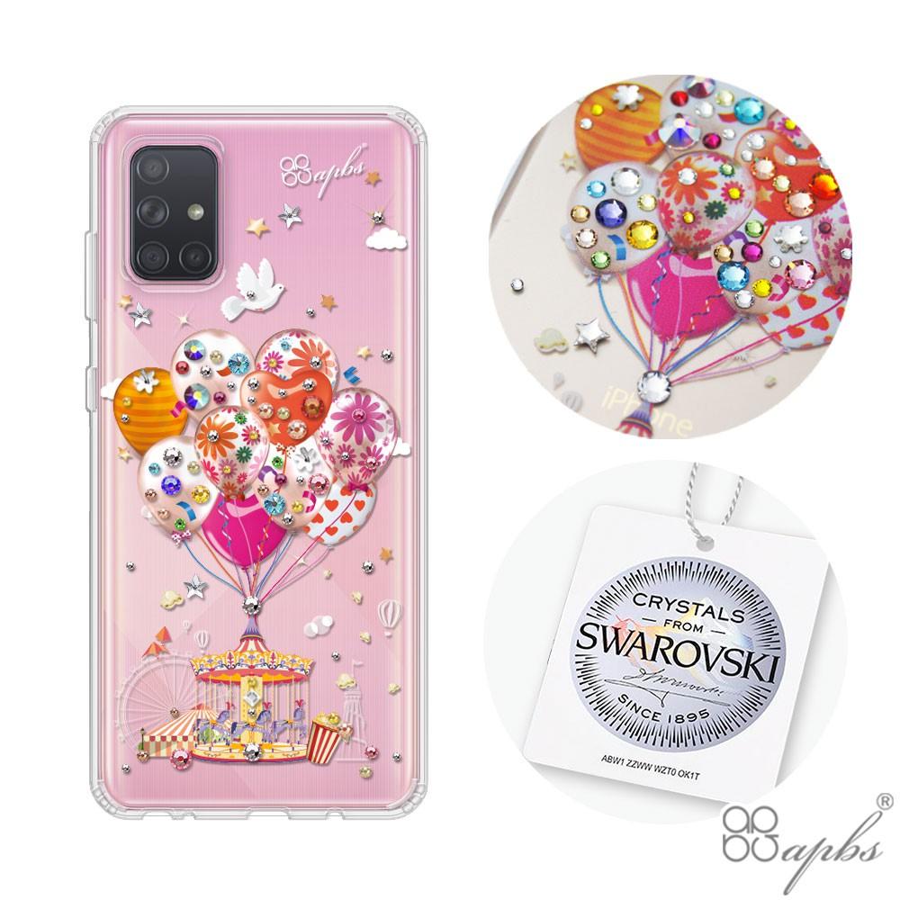 apbs Samsung Galaxy A71 5G & A51 5G 施華彩鑽防震雙料手機殼-夢想氣球