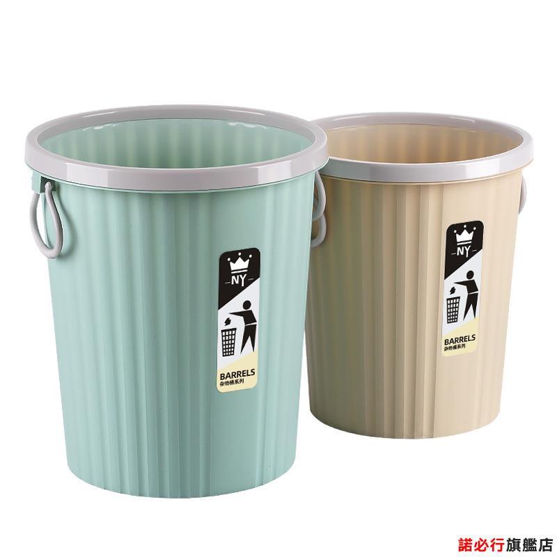 【全館免運】垃圾桶家用客廳創意臥室廚房辦公室餐廳分類拉圾桶筐筒無蓋大號黑