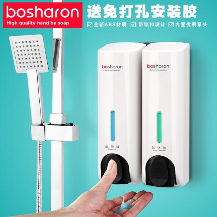 給皂機家用酒店衛生間壁掛手動皂液器 賓館雙頭洗發水沐浴露盒 洗手液盒 【快速出貨】