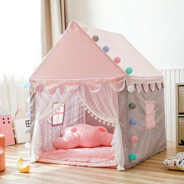 兒童帳篷 兒童帳篷室內游戲屋公主女孩家用小房子城堡床上分床神器 MKS  卡洛琳