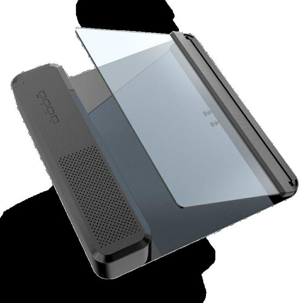 屏幕放大器 3d手機屏幕放大器高清藍光超清大屏投影放大鏡通用神器32寸