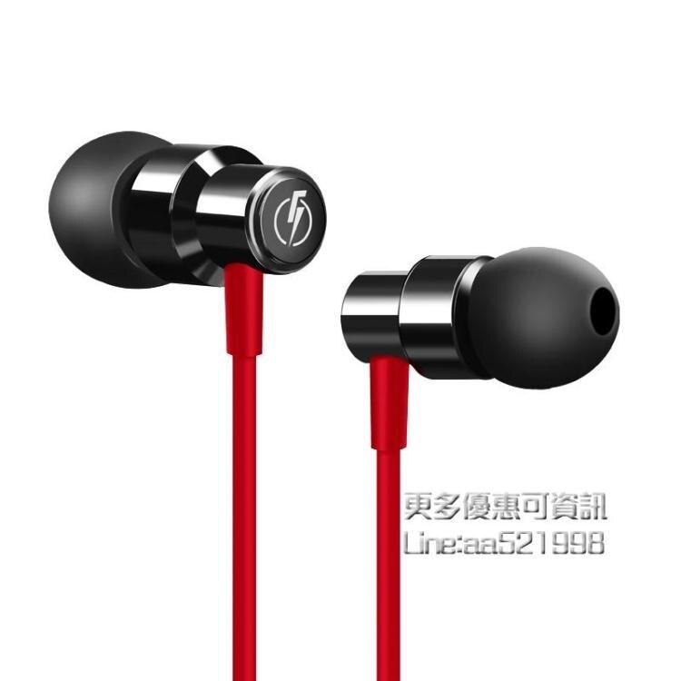 耳機入耳式有線三米超長高音質耳塞加長5游戲不2子無麥款耳麥k歌SUPER SALE樂天雙12購物節