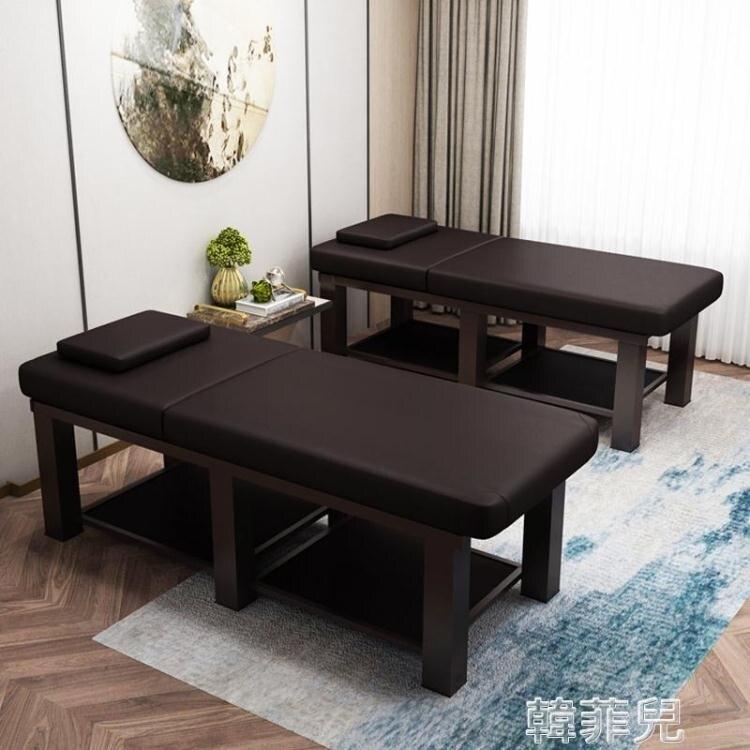【快速出貨】按摩床 美容床美容院專用按摩家用床帶洞折疊紋繡床 七色堇 雙12購物節