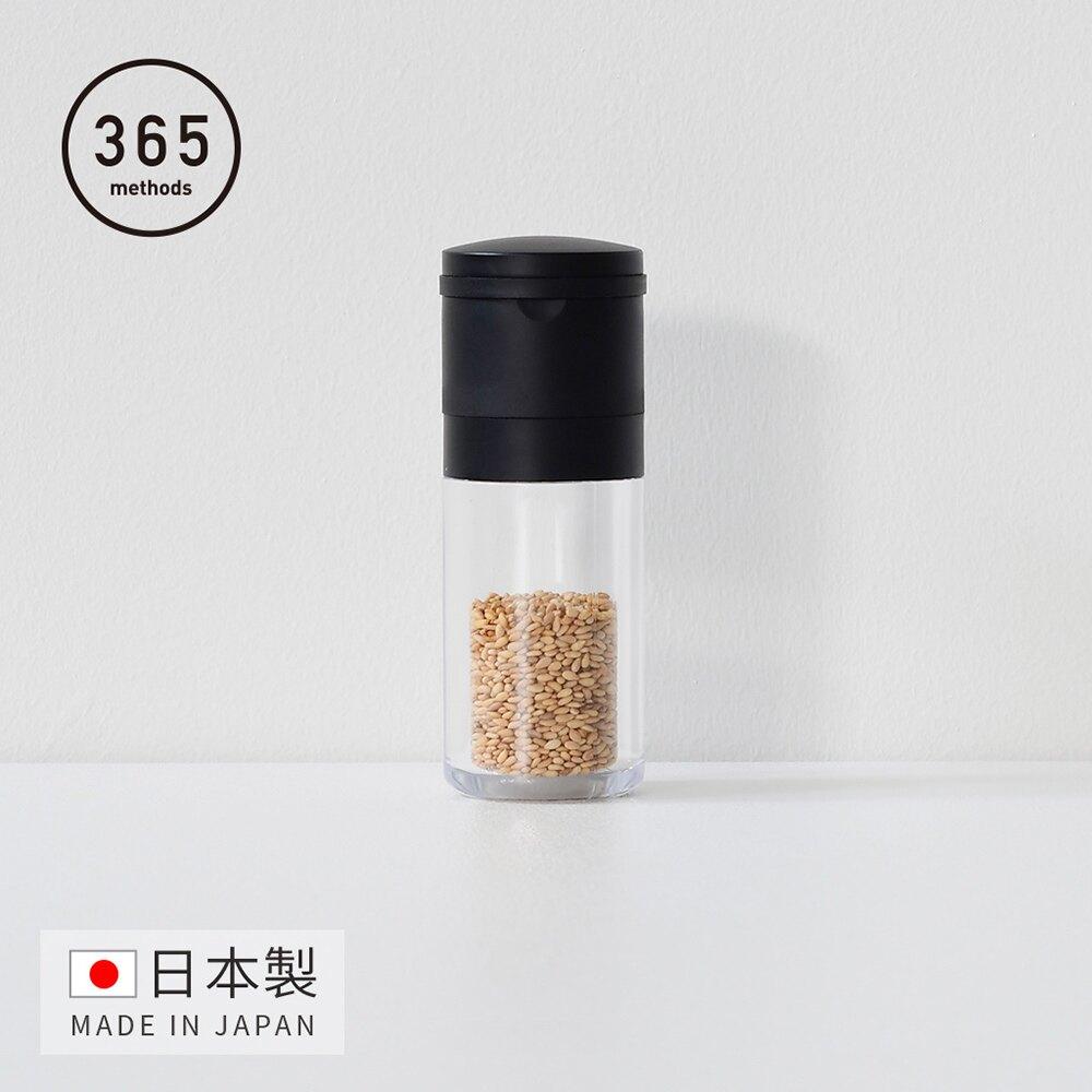 【日本365methods】日製陶瓷磨芯芝麻調味研磨罐-55ml(顆粒/研磨器/香料罐/白芝麻/黑芝麻)