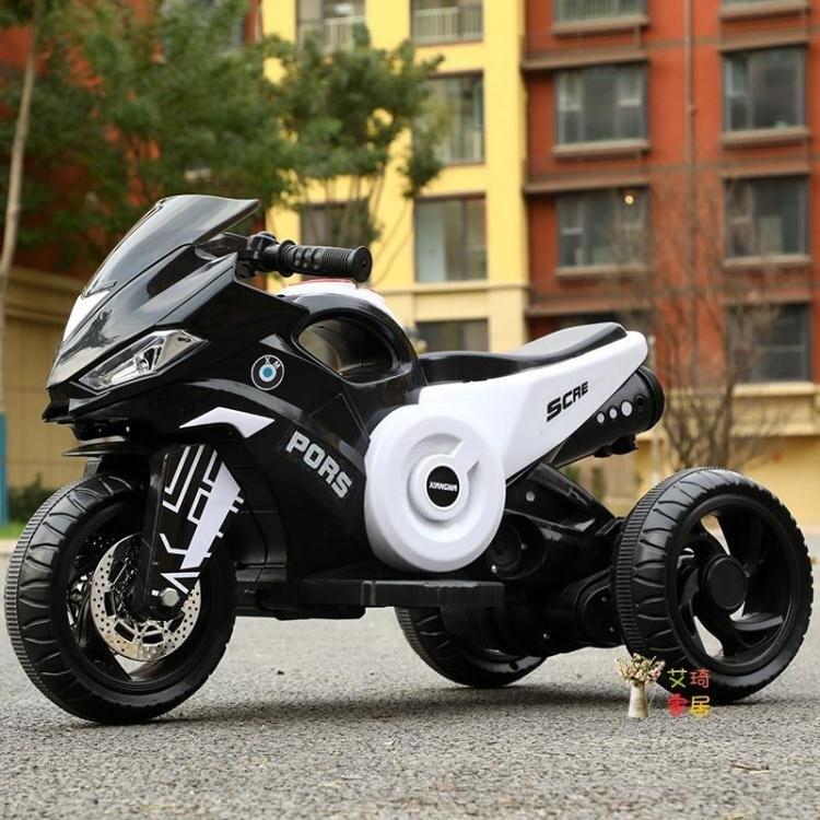 兒童電動摩托車 三輪車男女寶寶電瓶車小孩可坐人充電玩具童車 3色