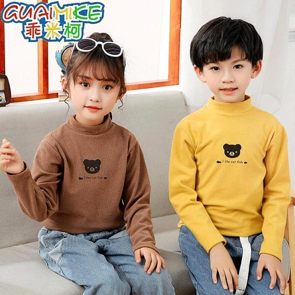 男童半高領打底衫長袖t恤兒童中領女童秋季寶寶秋冬上衣洋氣秋衣 童趣屋  新品