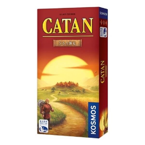 送薄套 卡坦島5-6人擴充 繁體中文版 catan 5-6 player expansion
