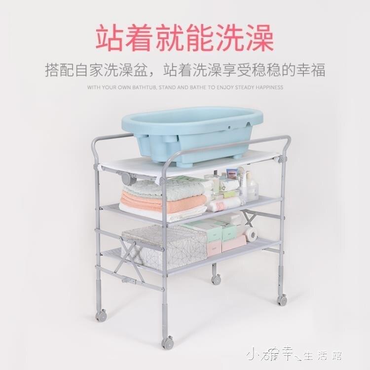 搶先福利 尿布台 尿布台嬰兒護理台洗澡台高低可調新生兒寶寶換尿布台撫觸台可摺疊YJT 夏季狂歡爆款