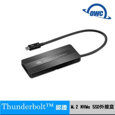 OWC-Envoy Express M.2 NVMe SSD外接盒 Thunderbolt3介面