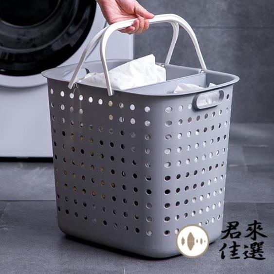 塑膠髒衣籃子放髒衣服的收納筐髒衣簍家用換洗衣籃