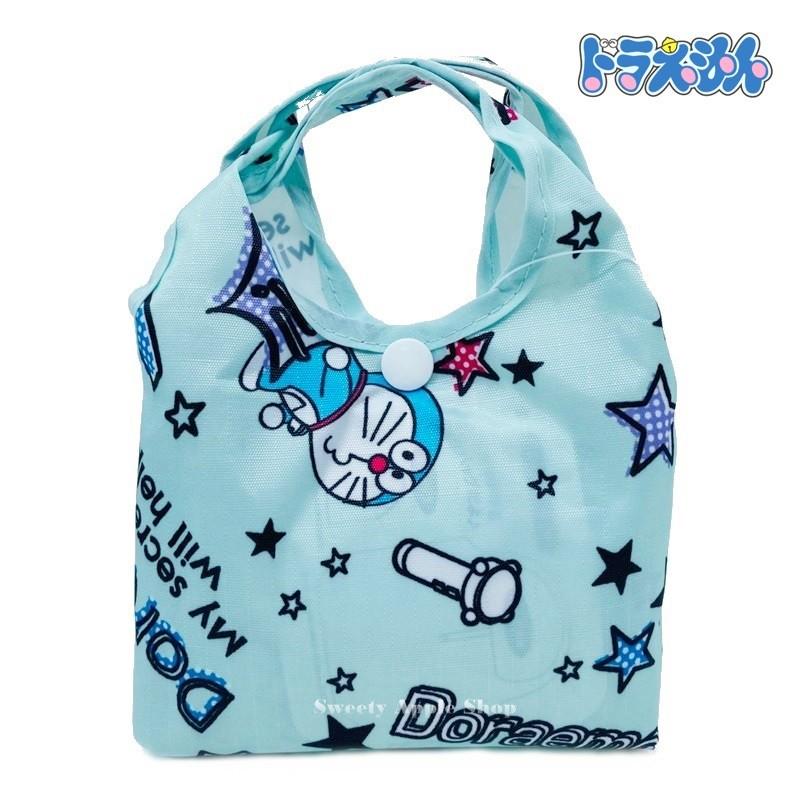 哆啦a夢【 TW SAS 日本限定 】星星百寶袋道具版 折疊收納式 購物袋 / 環保袋 /手提袋