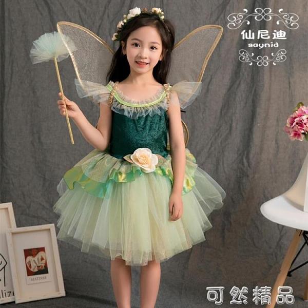 萬圣節兒童演出服幼兒園女童寶寶舞蹈公主蓬蓬裙cosplay表演服裝 聖誕節全館免運