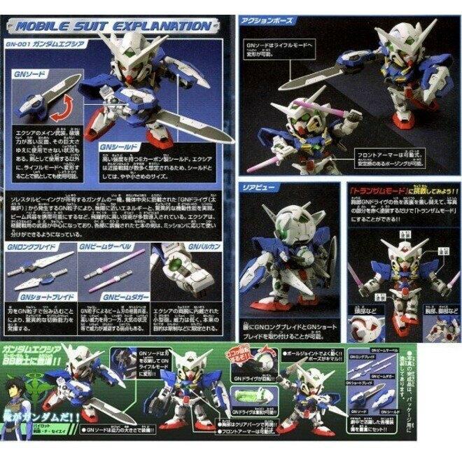 【鋼普拉】BANDAI SD鋼彈 BB戰士 #313 鋼彈00 GUNDAM EXIA 能天使鋼彈
