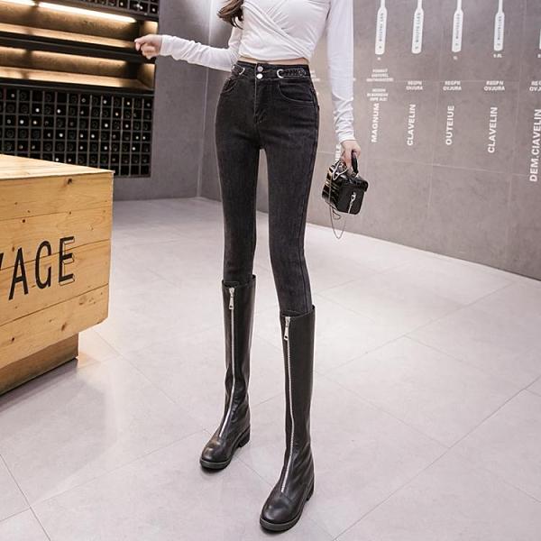 限時特價 緊身牛仔褲女年春秋新款韓版修身顯瘦高腰彈力小腳鉛筆長褲子